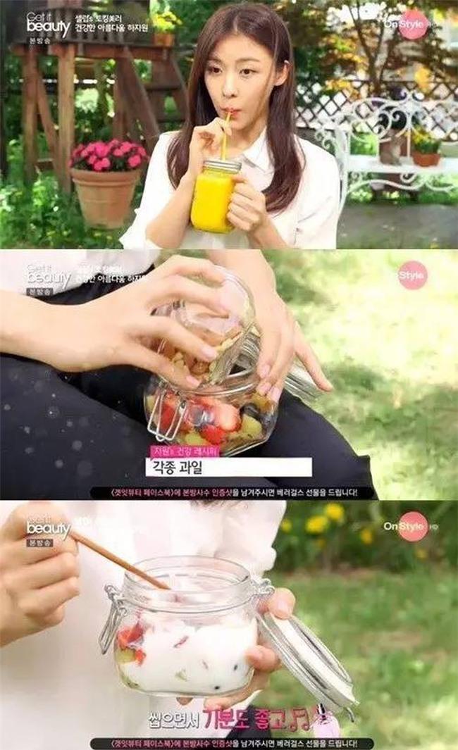 Dù đã bước sang tuổi 40 nhưng Ha Ji Won có bí quyết gì mà vẫn trẻ trung như gái đôi mươi? - Ảnh 5.