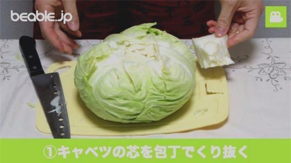 Không đủ thời gian nấu nướng hãy cho cả búp bắp cải vào nồi cơm điện, hơn 30 phút là có món ngon xuất sắc - Ảnh 1.
