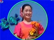 Nghe ca khúc 'hit' của nữ ca sĩ đi cạnh Kim Jong Un