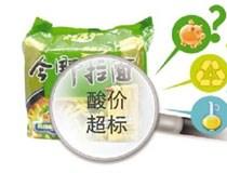 Mì ăn liền gây độc ở Trung Quốc