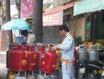 Giá gas vẫn có thể giảm