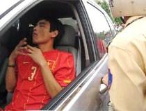 Cựu tuyển thủ Huy Hoàng bị phạt 7 triệu đồng
