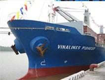 Bắt giam một kế toán trưởng vụ án Vinalines