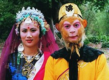 Tiết lộ về đám cưới kỳ lạ của 'Tôn Ngộ Không'