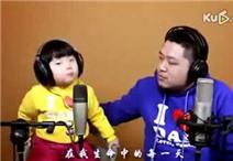 2 bố con người Trung Quốc song ca khiến người xem phát sốt