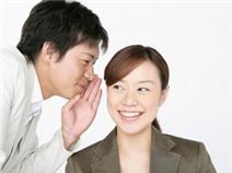 Những điều nên cân nhắc trước khi hẹn hò với đồng nghiệp