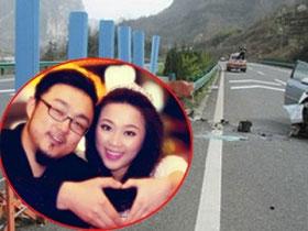 Ca sĩ Trung Quốc Đàm Vân cùng vợ mang bầu qua đời do tai nạn xe hơi px