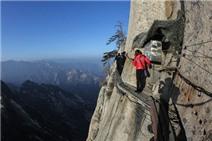 Con đường đáng sợ nhất thế giới ở Trung Quốc