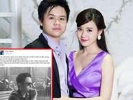 Sau Midu, Phan Thành đăng status tâm trạng làm rộ nghi vấn rạn nứt lần 2