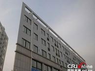 Những tòa nhà 'không thể mỏng hơn' chỉ có ở Trung Quốc