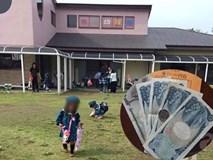 Mầm non ở Nhật: Chuyện đóng học phí lẻ đến từng xu và