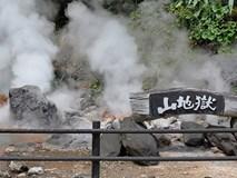 """Đến thăm thành phố """"bốc cháy"""" quanh năm ở Nhật Bản"""