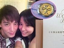 Lâm Tâm Như - Hoắc Kiến Hoa tiết lộ thiệp cưới cùng khách sạn tổ chức hôn lễ