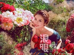 Cô dâu Lâm Tâm Như tung bộ ảnh mới đẹp như mơ trước lễ cưới