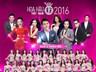 Cận cảnh chiếc vé 25 triệu xem Chung kết Hoa hậu Việt Nam 2016: Có gì hot?