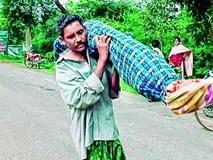 Xót xa chồng vác vợ đã chết đi 16 km từ bệnh viện về nhà hỏa táng
