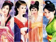 Sự thật cuộc đời bí ẩn của tứ đại mỹ nhân Trung Quốc