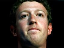 Mark Zuckerberg bị bác kế hoạch xây nhà riêng