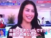 Hoa hậu Phạm Hương rạng rỡ trên chương trình truyền hình ăn khách Nhật Bản