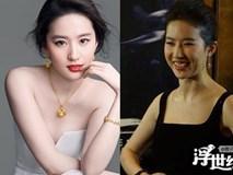 Loạt sao Hoa ngữ khiến bạn 'té ngửa' khi nở nụ cười