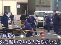 Mâu thuẫn với nhóm người Thái trên đất Nhật, một người Việt bị đâm chết giữa đường