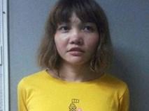 Đoàn Thị Hương có tên trong hồ sơ Phòng Quản lý Xuất nhập cảnh Nam Định