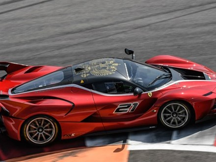 5 siêu xe Ferrari XX không được chạy trên phố