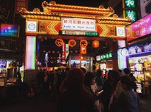 4 ngày 3 đêm vi vu Đài Loan