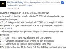 Giả fanpage Thế Giới Di Động bán iPhone giá 155.000 đồng