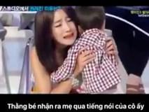 Con trai khóc không nhận ra mẹ sau phẫu thuật thẩm mỹ