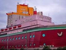 Khám phá khách sạn tình yêu ở Nhật Bản