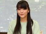 Điều ít biết về công chúa Nhật Bản tài sắc vẹn toàn, chấp nhận thành thường dân để kết hôn với chàng trai nghèo khó-10