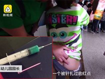 9 bé mầm non bị cô giáo đâm kim tiêm vào người do không nghe lời
