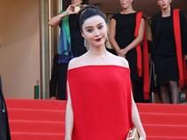 """Phạm Băng Băng khiến fan """"hết hồn"""" vì thời trang """"xuống dốc không phanh"""" tại Cannes 2017"""