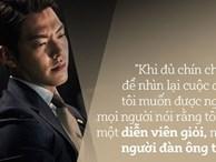 Kim Woo Bin - Gã đàn ông gần 30 năm sống không phí một giây, lúc bị bệnh tật vẫn  vì người khác