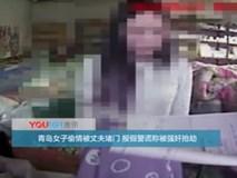 Vợ bị cưỡng hiếp và cướp hơn 300 triệu đồng, chồng báo cảnh sát thì phát hiện sự thật gây sốc