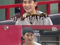 Clip: Kim Soo Hyun chơi bowling thôi mà khí chất cũng ngời ngời!