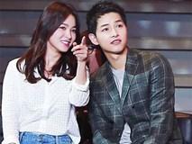 Tiết lộ chi tiết về câu chuyện tình yêu của Song Joong Ki và Song Hye Kyo!