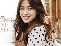 Song Hye Kyo tiết lộ lý do đã trao trọn trái tim cho Song Joong Ki!