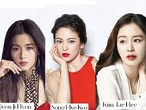 Bạn đời của 3 bà hoàng Kbiz Kim Tae Hee, Jeon Ji Hyun và Song Hye Kyo: Phải giàu và đẳng cấp đến mức nào?