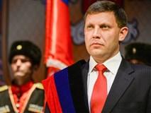 NÓNG: Donetsk tuyên bố thành lập nhà nước mới kế thừa Ukraine