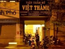 Người Mỹ thiệt mạng tại thẩm mỹ viện ở Sài Gòn sau khi tiêm thuốc tê