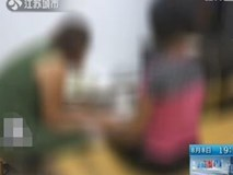 Bé gái 11 tuổi bị thầy hiệu phó lạm dụng tình dục và chụp ảnh nhạy cảm