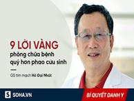 Lời 'vàng' của giáo sư tim mạch: Muốn tránh cái chết quá sớm thì hãy làm ngay việc này!