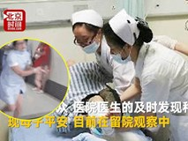 Cô bé 16 tuổi sinh con trong nhà vệ sinh bệnh viện, y tá hốt hoảng bế đứa trẻ đỏ hỏn vào phòng cấp cứu