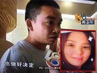Tin tưởng cho vợ đi làm xa, chồng không biết bị 'cắm sừng' cho đến khi xảy ra bi kịch
