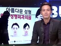 Ba phụ nữ bị mắc kẹt tại sân bay Hàn Quốc sau phẫu thuật thẩm mỹ