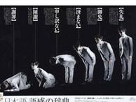Khải Silk nói đi nói lại câu 'cúi đầu xin lỗi', đừng tưởng bạn đã biết: Ngoài Nhật, ở đâu xin lỗi bằng cúi đầu?
