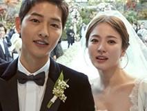 """Chỉ siêu đám cưới của Song Joong Ki và Song Hye Kyo mới có thể đạt được những """"cái nhất"""" siêu khủng thế này!"""