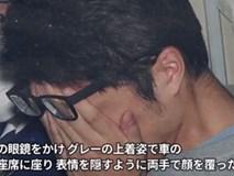Vụ 9 thi thể được phát hiện tại Nhật Bản: Quá nửa số nạn nhân ở độ tuổi từ 17 đến 20